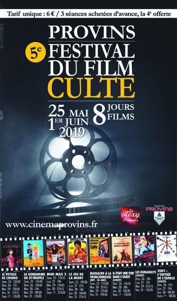 FESTIVAL DU FILM CULTE